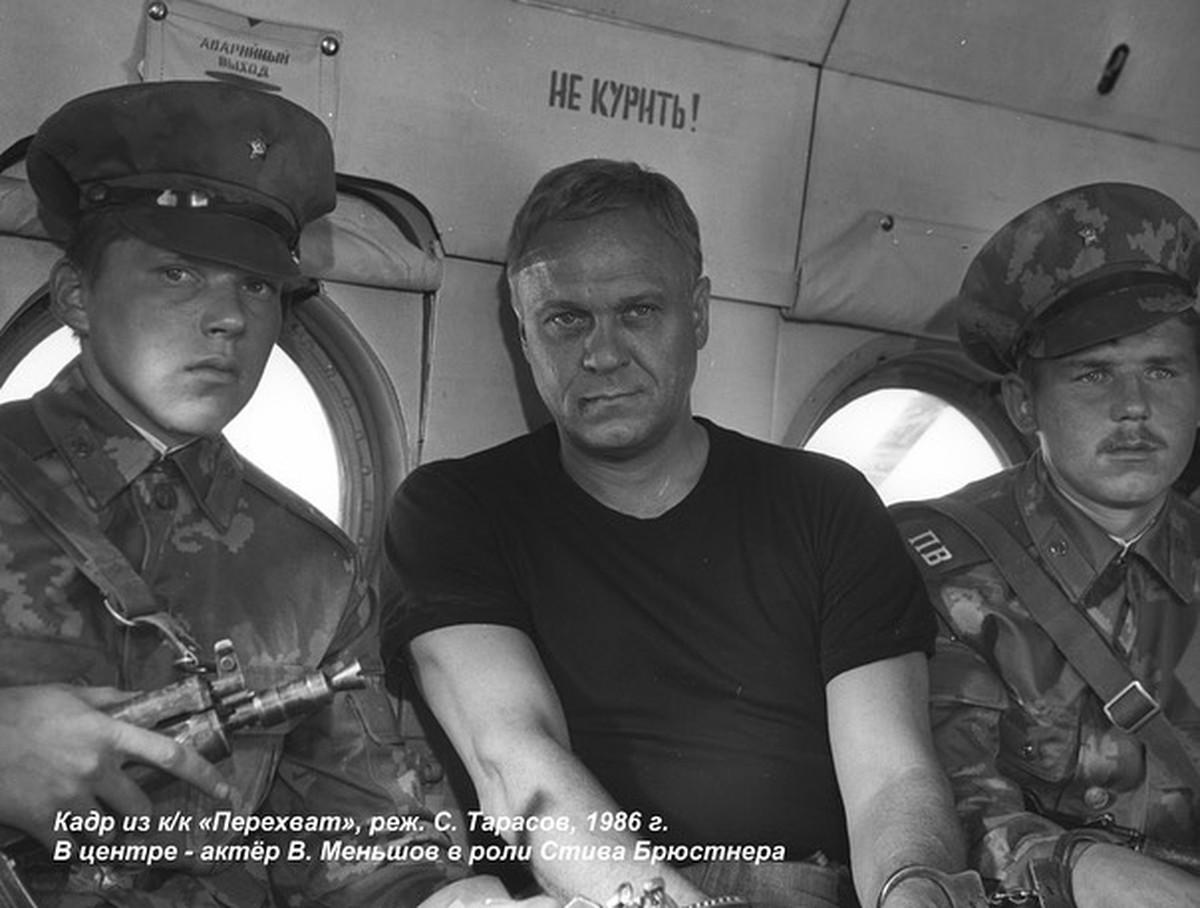 Vladimir Menshov, cineasta russo ganhador de Oscar, morre aos 81 anos de Covid-19   Pop & Arte