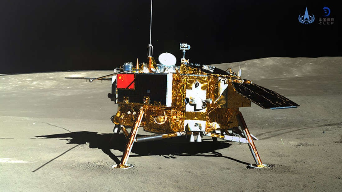 Imagem da sonda chinesa Chang'e-4 (Foto: Divulgação)