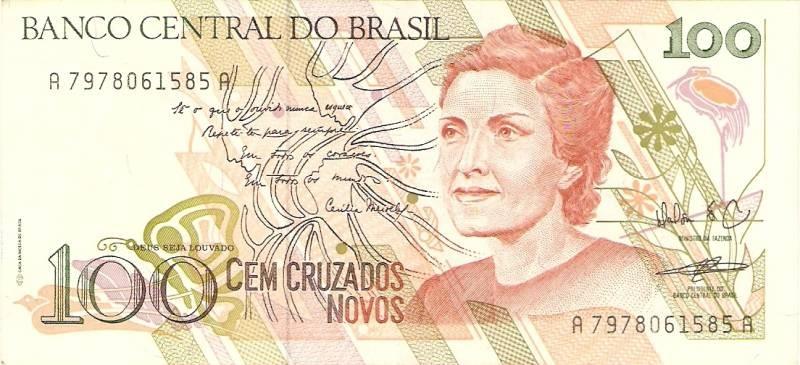 Nota em homenagem à Cecília Meireles  (Foto: Divulgação)