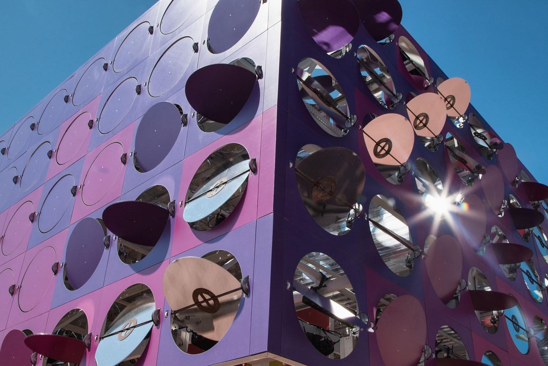 O Pavilhão Dançante da Olimpíada do Rio, projetado por Guto Requena (Foto: Divulgação)