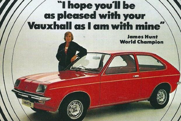 James Hunt fez propaganda para o Vauxhall Chevette (Foto: Reprodução)