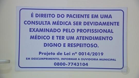 Lei determina que médicos do SUS examinem pacientes com 'mais atenção' em cidade do interior de SP