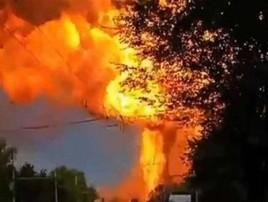 Explosão na Rússia fere pelo menos 13; veja o momento (reprodução)