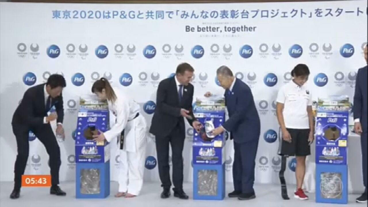 Comitê da Olimpíada de Tóquio tem plástico necessário para confecção de todos os pódios