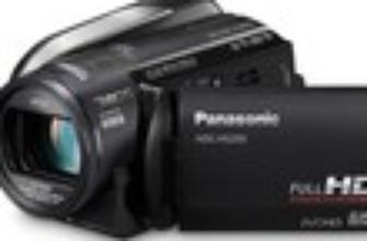 Panasonic HDC-HS250