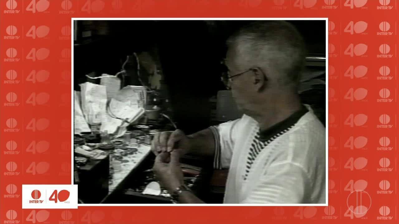 Memória Inter TV mostra reportagens produzidas ao longo dos 40 anos de história