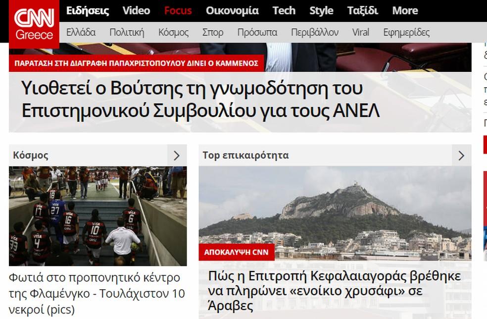 """Incêndio no CT do Flamengo é destaque também na """"CNN Grécia"""" — Foto: Reprodução"""
