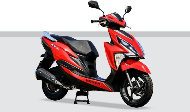 Especial Mobilidade - Motos - Honda Elite 125 (Foto: Divulgação)
