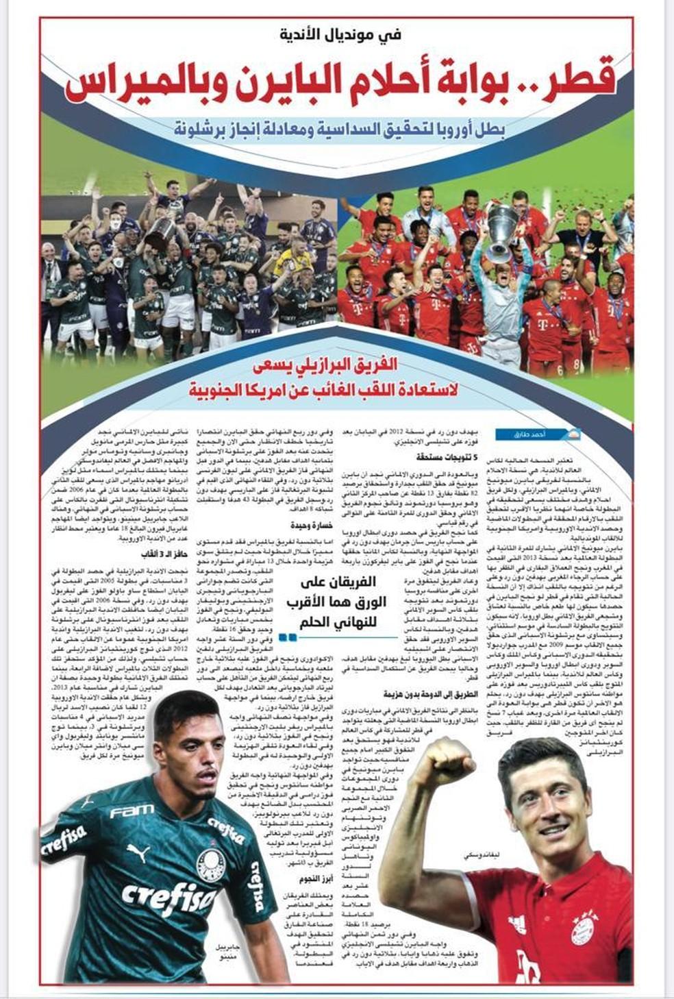 """Jornal """"Al Sharq"""" destacando Palmeiras e Bayern de Munique — Foto: Reprodução"""