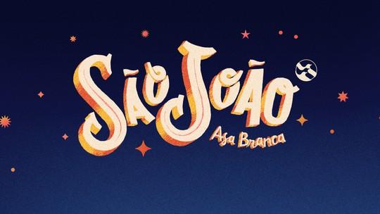 Terceiro dia do 18º Festival do Jeans de Toritama