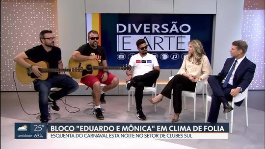 O Bloco Eduardo e Mônica faz o primeiro ensaio para o Carnaval 2019