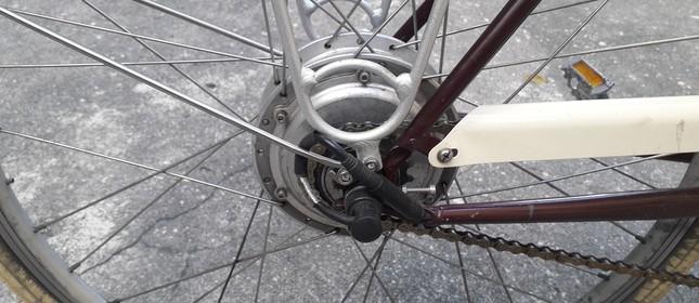 Bicicleta elétrica Vela 1