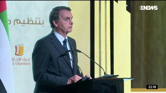 Jair Bolsonaro convida empresários para leilão do pré-sal