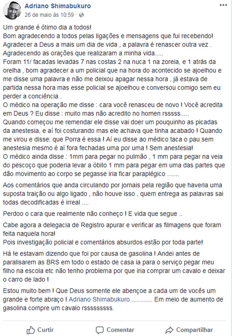 SeguranA�a agradeceu ao sargento em publicaA�A?o que viralizou na internet (Foto: Arquivo Pessoal)