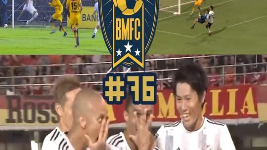 BMFC #76: Arrascaeta inspira golaços de bicicleta no Japão, EUA e no Peru. Assista!