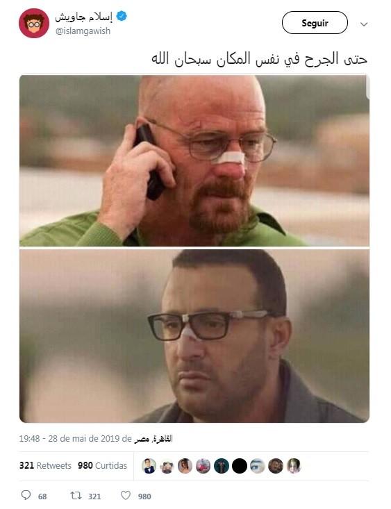 Comparação dos protagonistas de 'Breaking bad' e 'Weld El ghalaba' (Foto: Reprodução / Twitter)