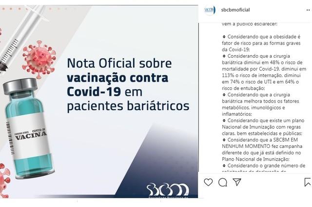 Organização que representa cirurgia bariátrix se pronunciou (Foto: Reprodução)