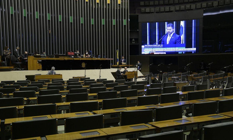 Senado ratifica Protocolo de Nagoia (Foto: Pedro França/Agência Senado)