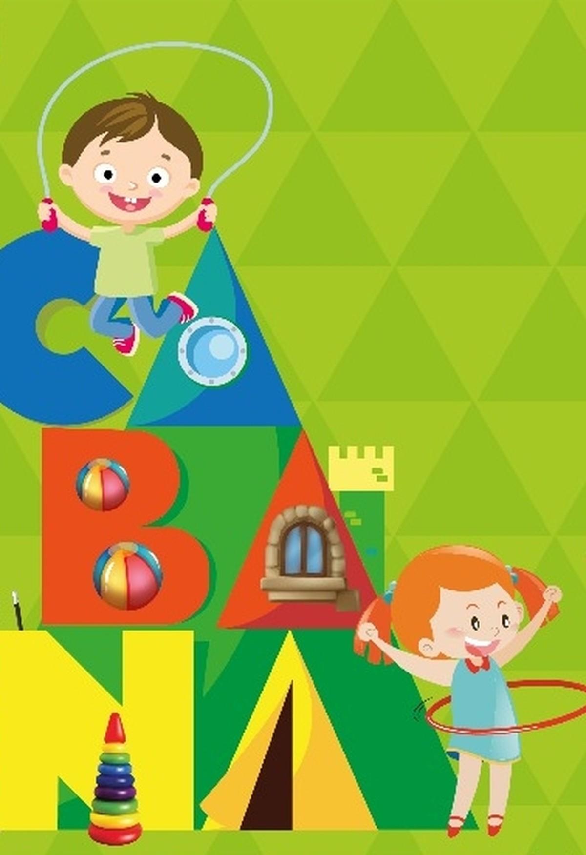 Programação infantil é realizada durante mês de férias em Caruaru