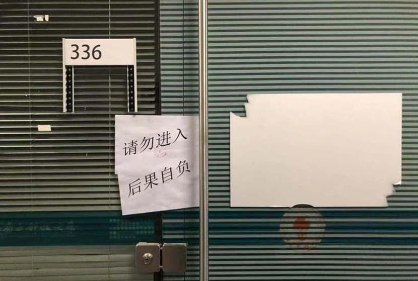 Laboratório de He Jiankui esteve fechado nesta semana (Foto: Reprodução/Weibo)