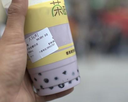 Mais um caso de obstrução intestinal causado por chá com bolinhas