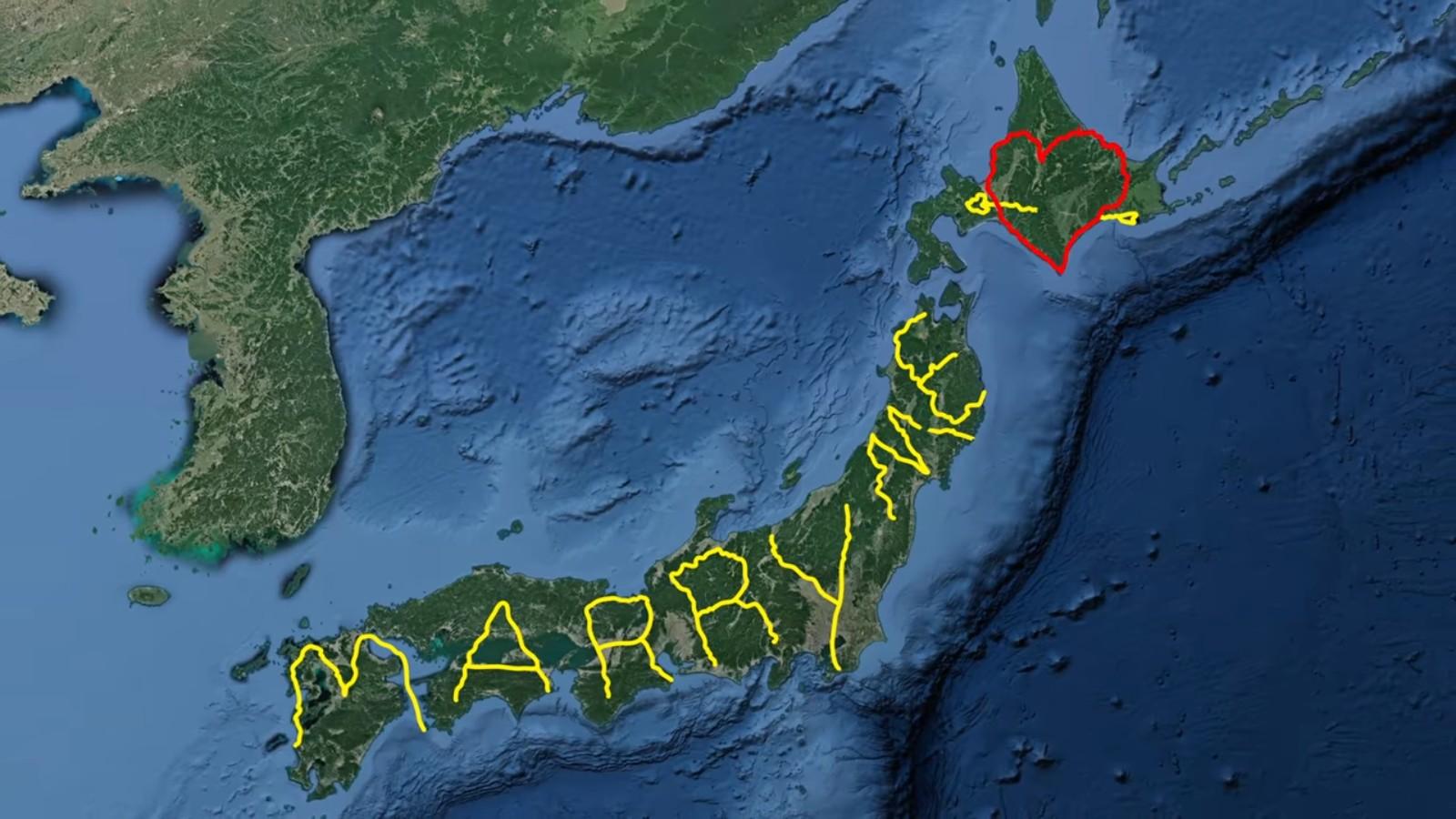 Caminho que Yasushi Takahashi traçou para pedir a namorada em casamento (Foto: Reprodução)