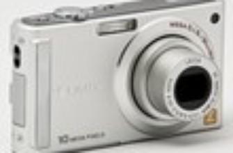 Panasonic Lumix DMC-FS5
