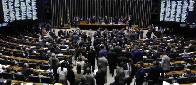 Plenário da Câmara dos Deputados (Foto: Luis Macedo / Câmara dos Deputados)