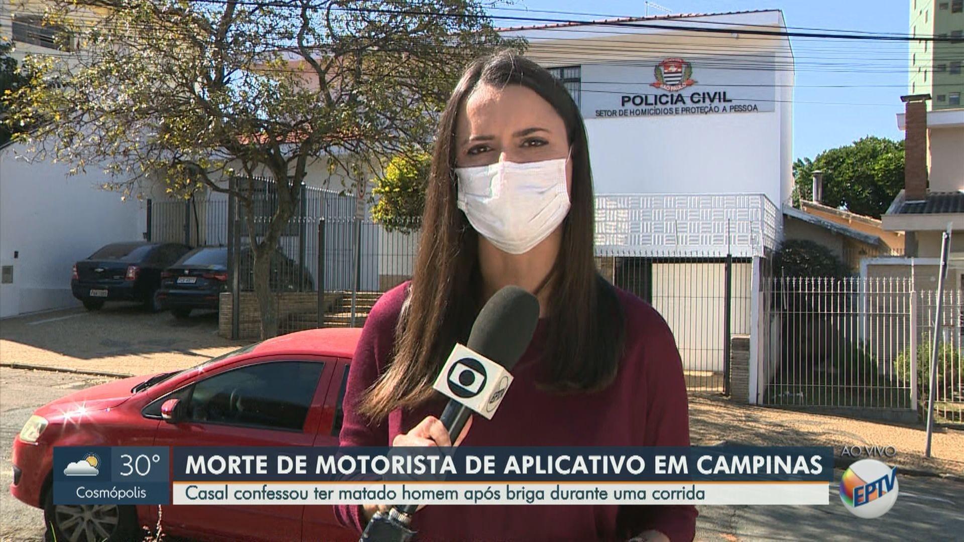 VÍDEOS: EPTV 1 região de Piracicaba desta terça, 7 de julho