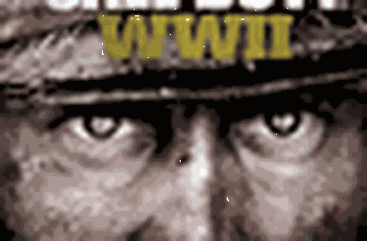 Call of Duty: World War 2