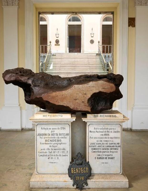 Google disponibiliza tour virtual pelo Museu Nacional (Foto: Divulgação)