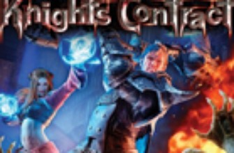 Knight Contracts