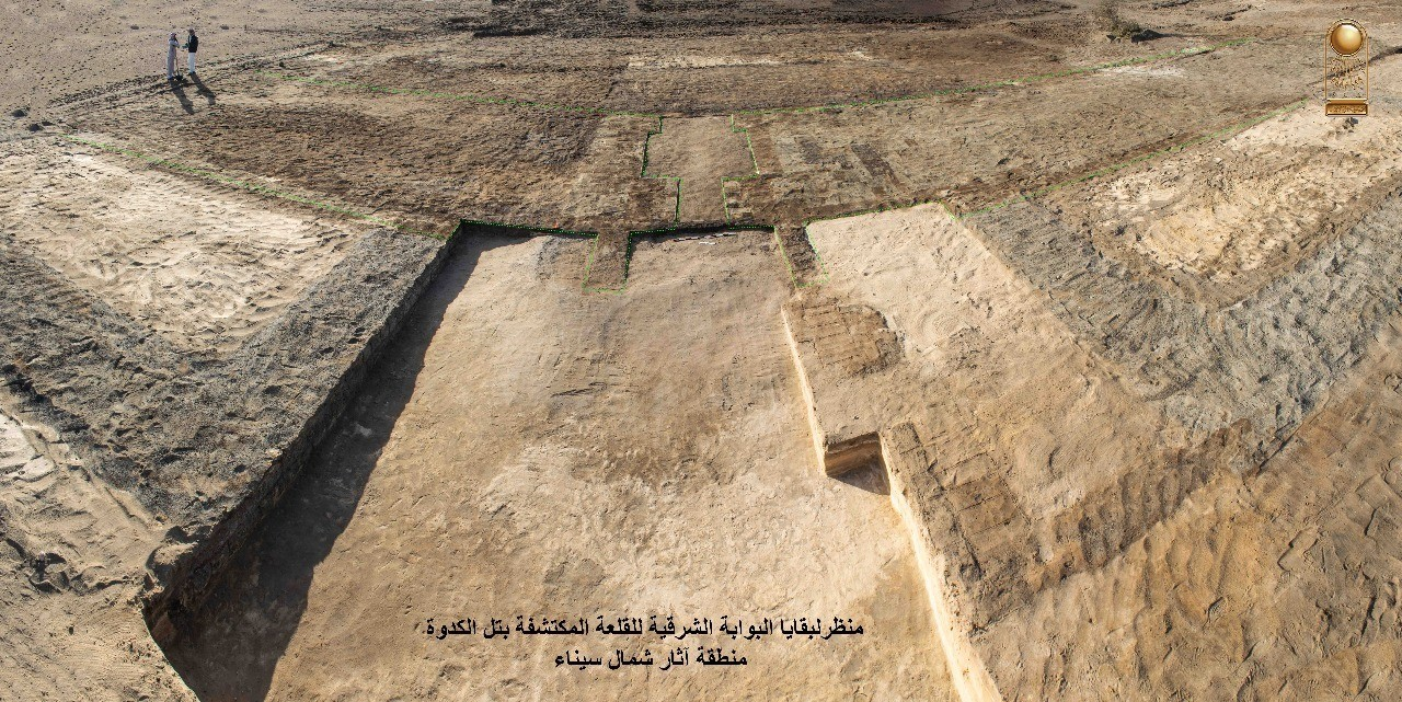 (Foto: Ministério de Antiguidades do Egito)