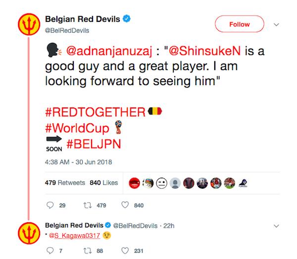 O tuíte da confederação belga de futebol com o nome trocado do jogador japonês (Foto: Twitter)