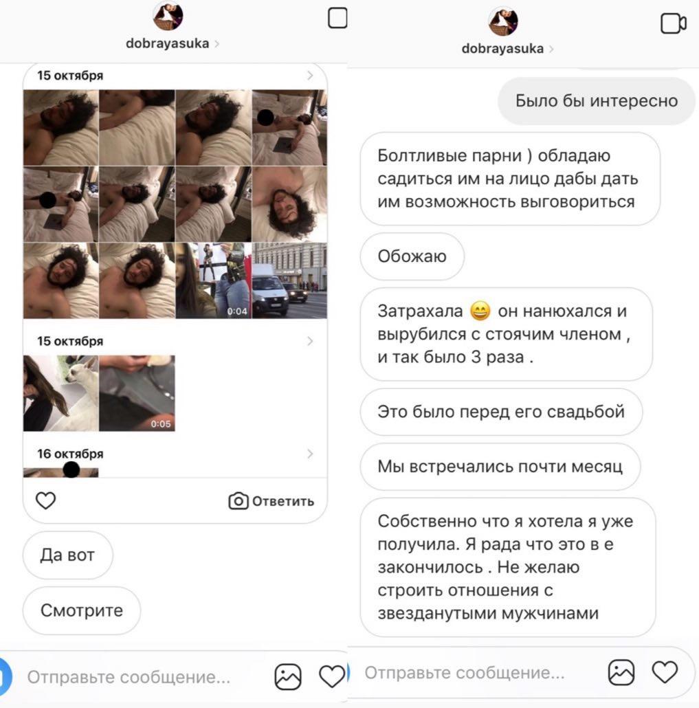 As mensagens e as fotos enviadas pela modelo russa Olya Sergeevna à imprensa internacional alegando o affair com o ator inglês Kit Harington (Foto: Instagram)