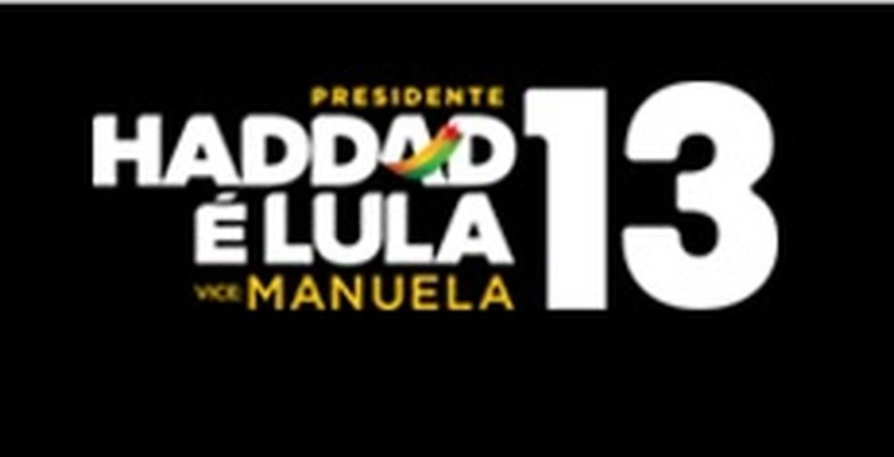 Logomarca da campanha de Haddad no primeiro turno — Foto: Reprodução, PT
