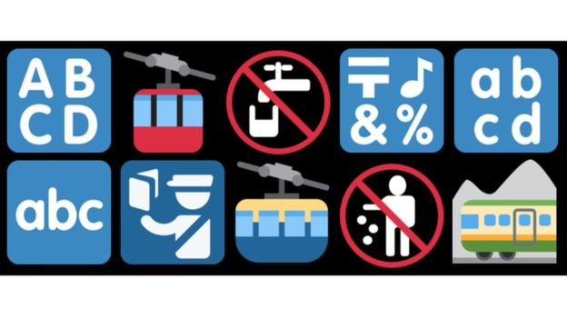 'Alguns emojis não encontram espaço no dia a dia das pessoas', diz Jeremy Schmidt, que abriu uma conta de Twitter (Least Used Emoji) sobre os emojis menos populares (Foto: EMOJIPEDIA.ORG)