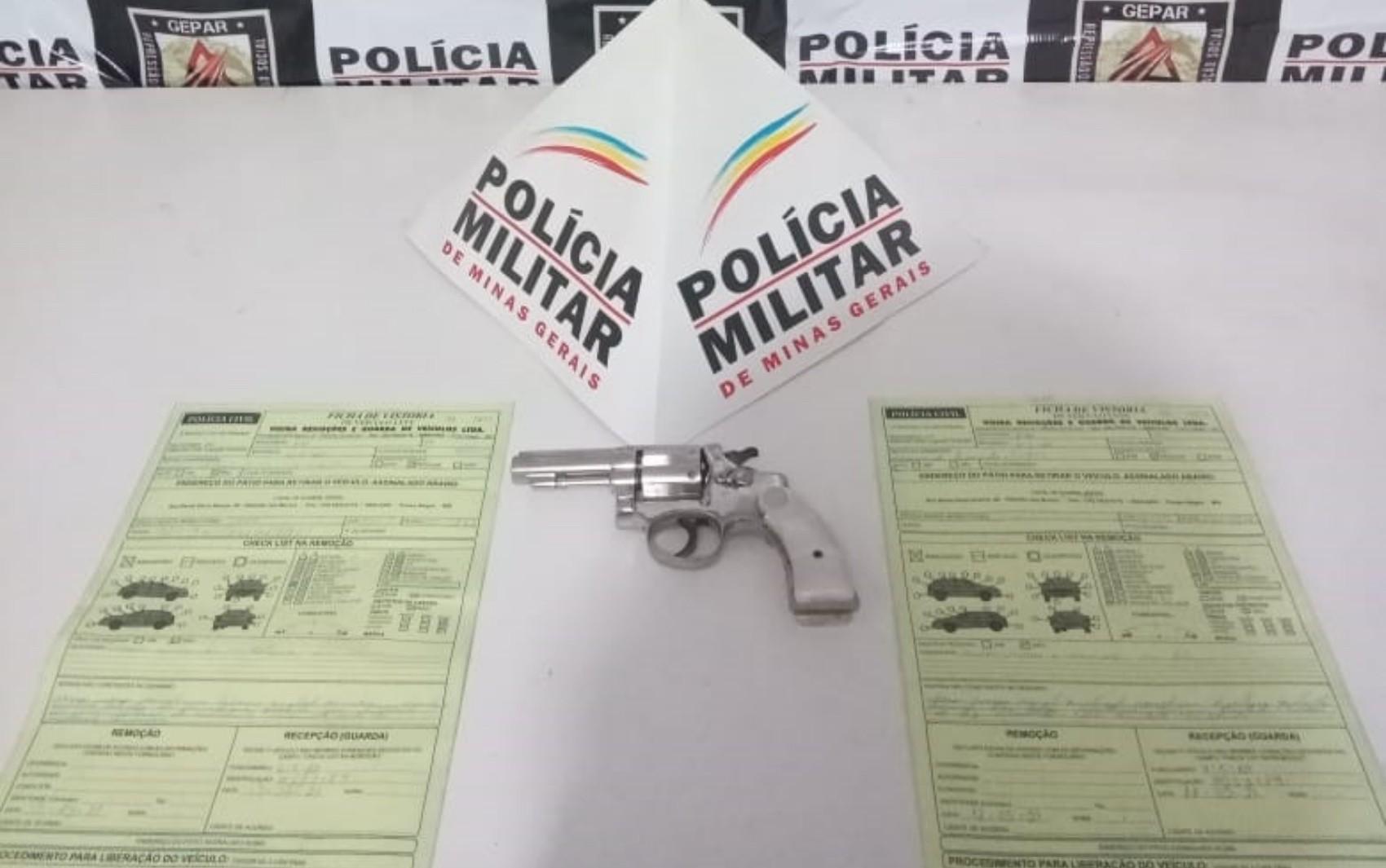 Adolescente suspeito de participar de assalto a loja é apreendido em Pouso Alegre, MG