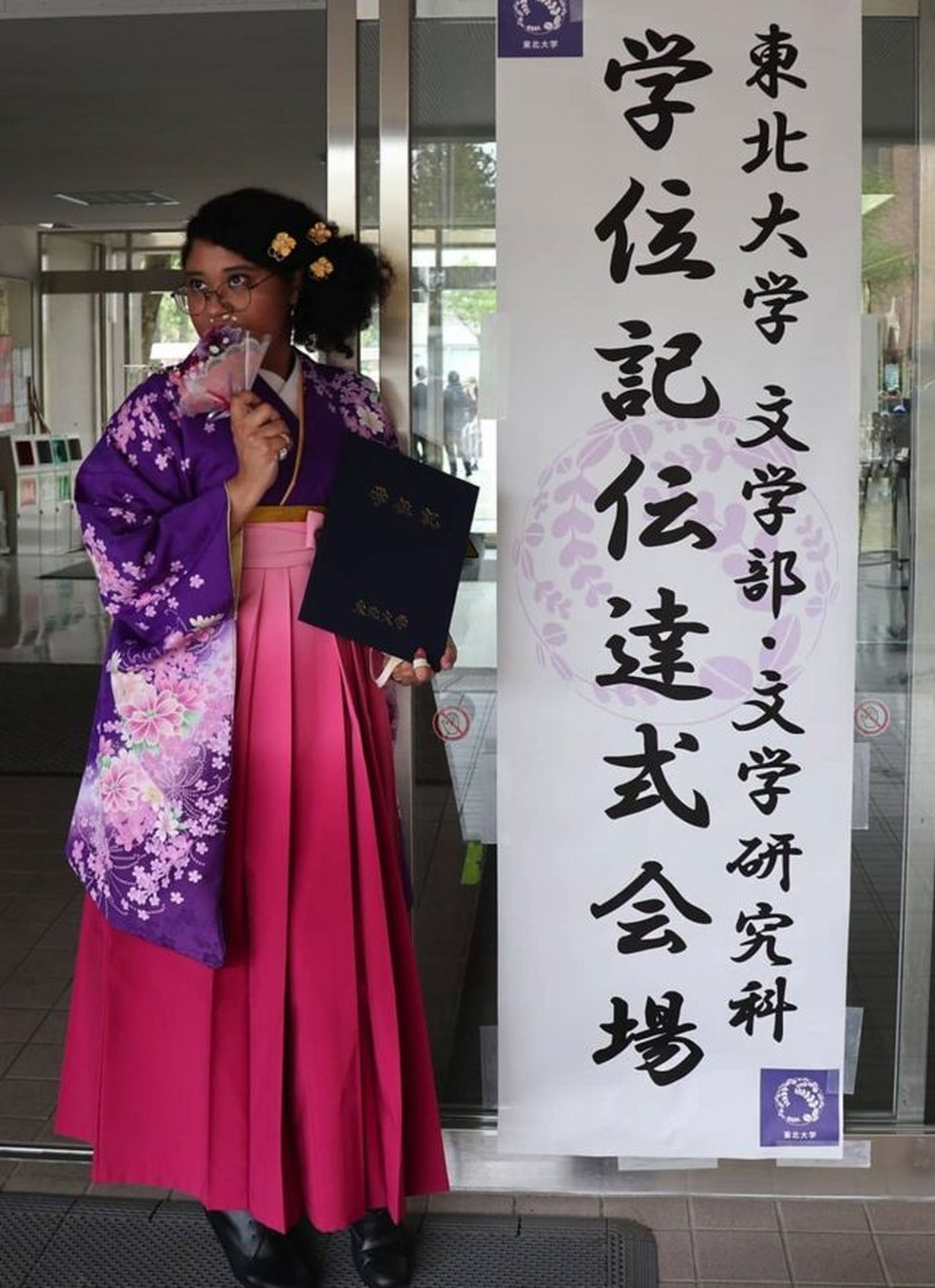 Marina conta que nunca passou situação crítica ou constrangedora por ser negra e estrangeira no Japão — Foto: Arquivo pessoal