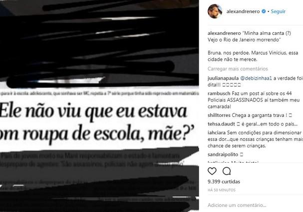 Celebridades se solidarizam com mãe de jovem morto no Rio de Janeiro (Foto: reprodução/instagram)