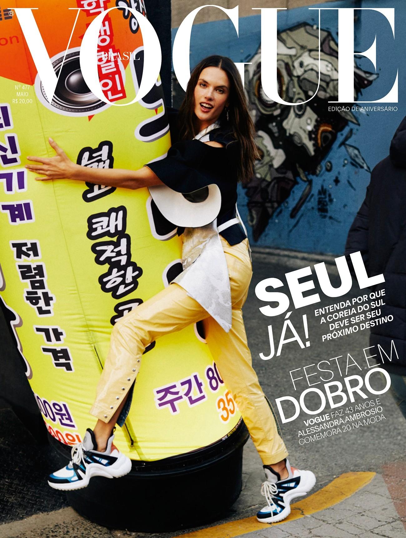 Alessandra Ambrosio on the cover of the may/2018 (photo: Rafael, Richard)