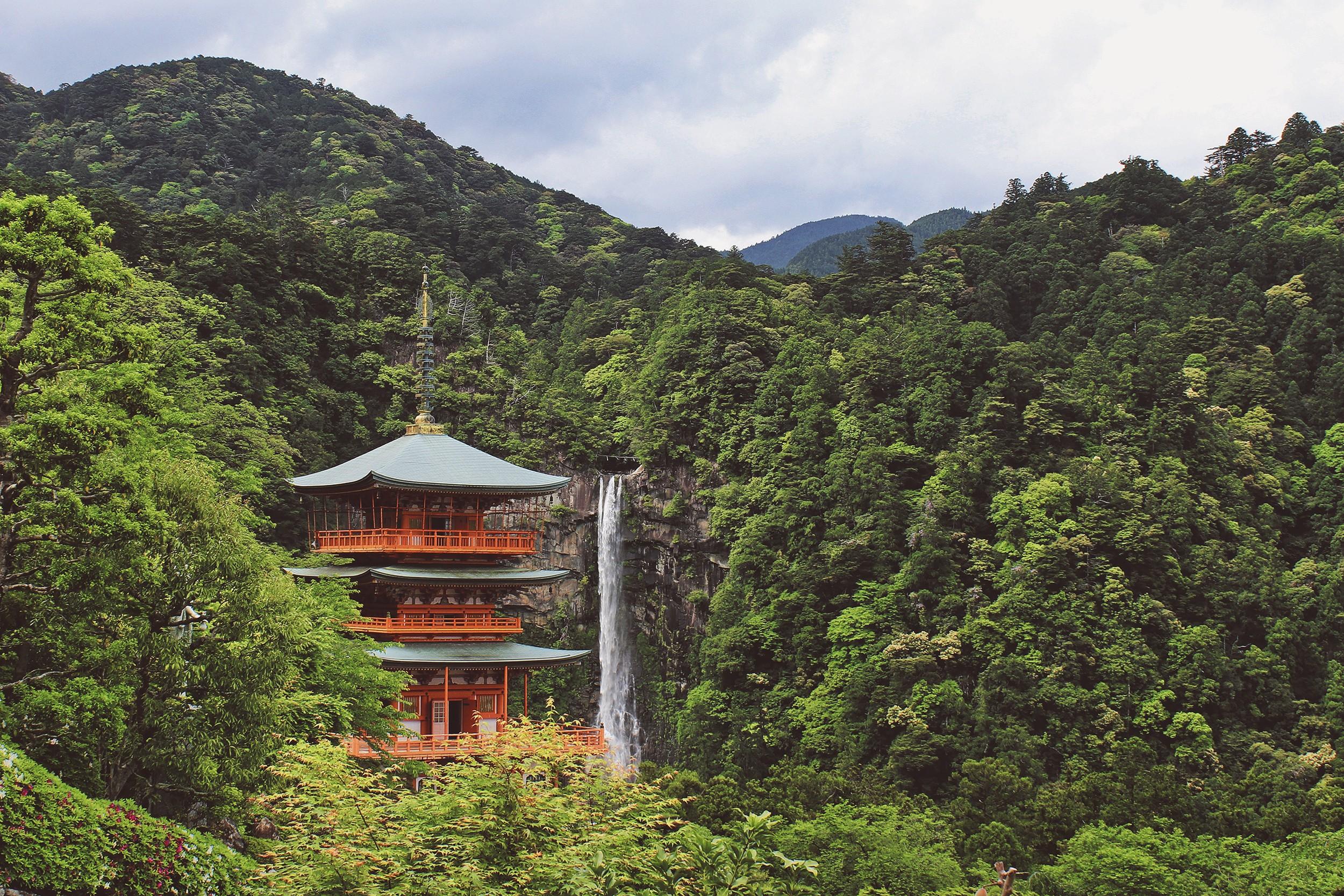 Wakayama, Japão (Foto: Divulgação)