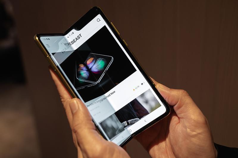 Samsung Galaxy Unfold (Foto: divulgação)