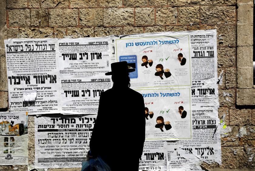 Combate à pandemia de coronavírus esbarra na resistência de ultraortodoxos em Israel