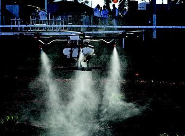 drone-agrishow-feira-tecnologia (Foto: Divulgação/Agrishow)