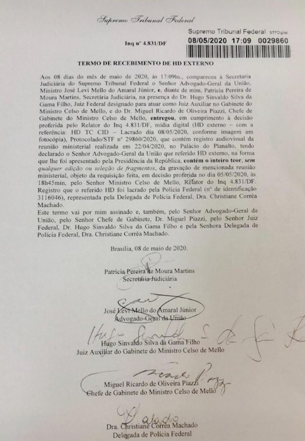 Documento relativo à entrega do material pelo governo ao STF — Foto: Reprodução