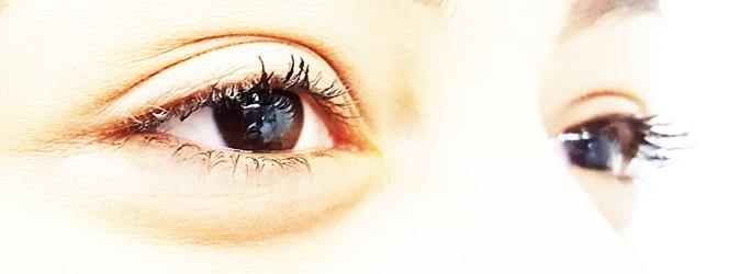 a associação paraense de oftalmologia - apo tira suas dúvidas sobre saúde ocular.