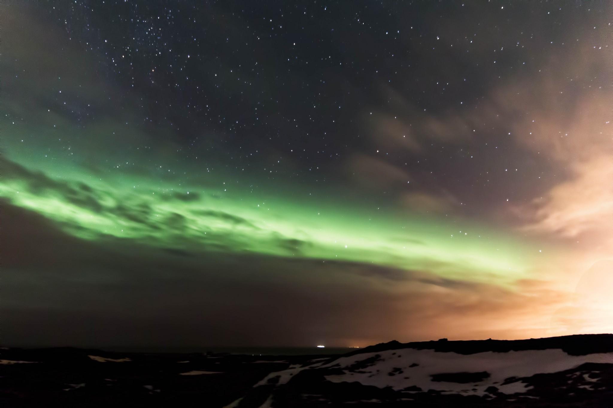 Reykjavik, Islândia (Foto: divulgação)