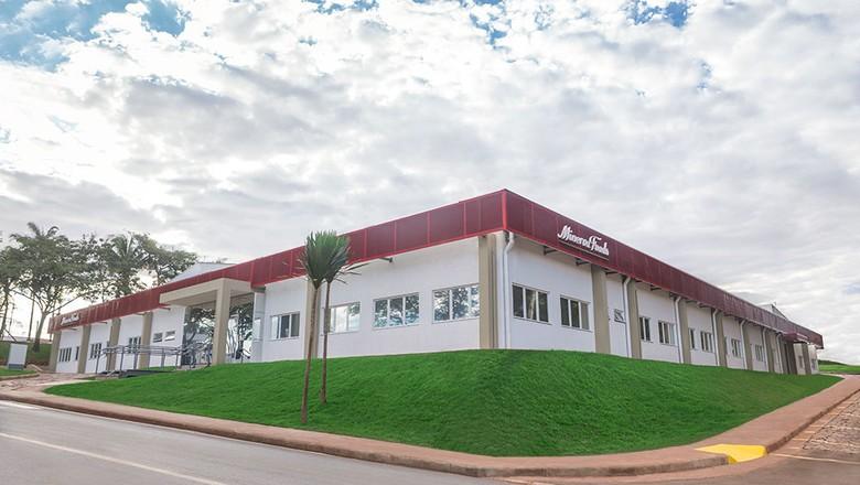 Minerva Foods (Foto: Divulgação)