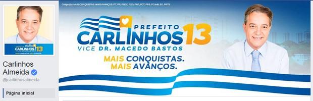 Candidato do PT em São José dos Campos adota o amarelo e o azul (Foto: Reprodução)